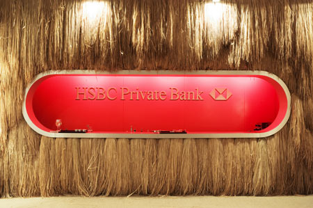 hsbc-private-bank-lounge-by-campana-brothers-3089698685_cc10ca0037_b