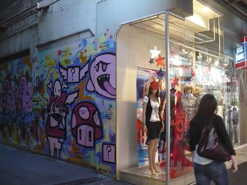 graffiti-shop-front