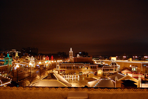 The Plaza Lights (25)