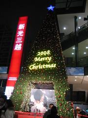 尋找聖誕樹+幾米車站 003
