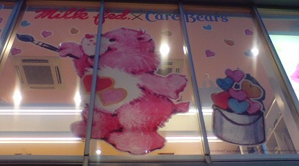 Milk Fed collaborated with Care Bears