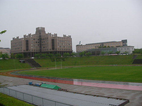 立命館大学 BKC