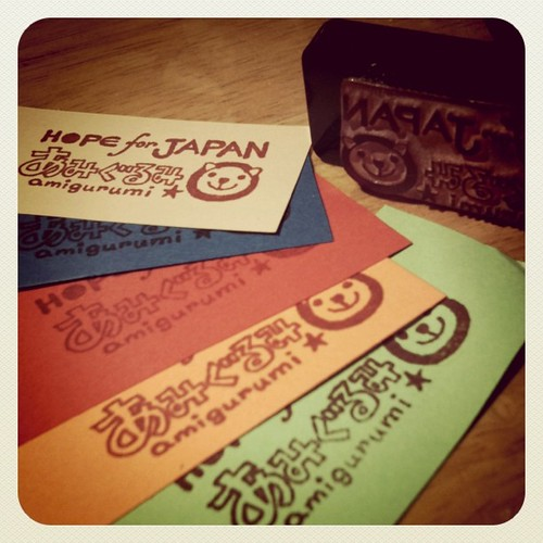 Hope for Japan amigurumi stamp!!