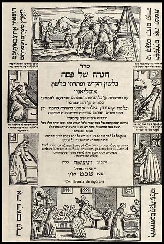 Seder Hagadah shel Pesah, Venetsiah - 1609 - Jewish Theological Seminary