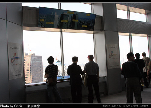2008_tokyo_0564