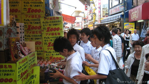 Bargaining in Japan