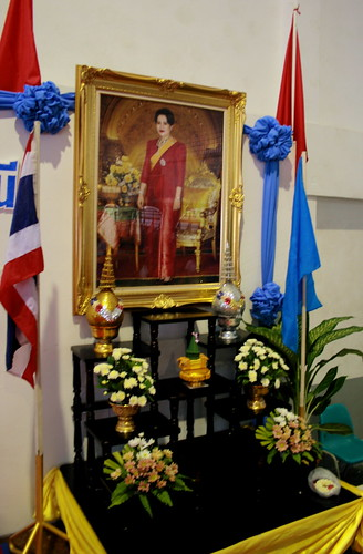 HM Queen Sirikit