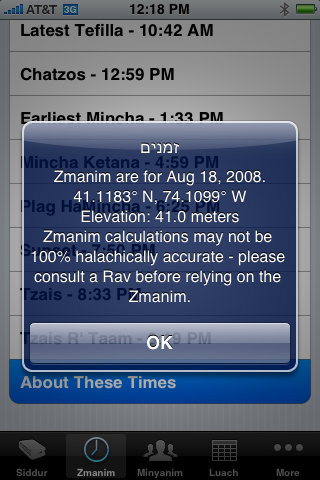 Zmanim with Elevation