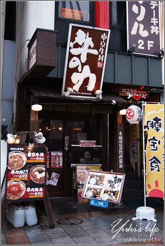 [08東京假期]*C50 上野。東京牛丼「牛のカ」(朝食)