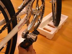 腳踏板:收起