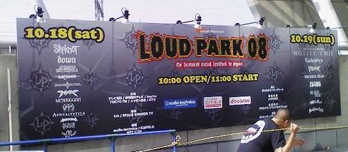 LoudPark
