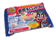 Japanese Fish Gummi Game Package