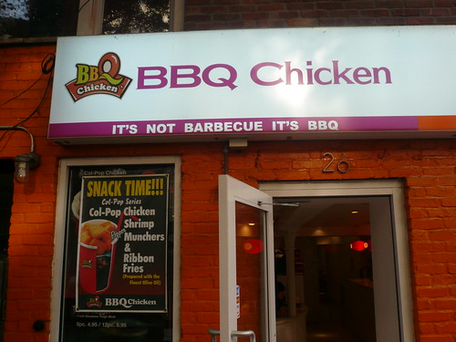 It's not barbecue.
