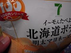 DSCN7757