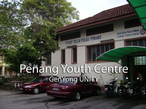 Penang Youth Centre