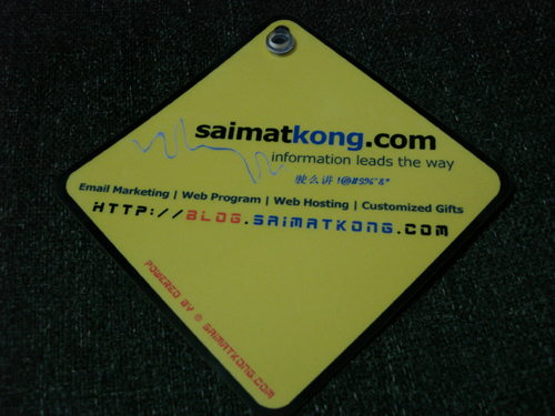 saimatkong.com car sign