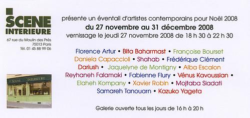 Collective exhibition at gallery Scène Intérieure