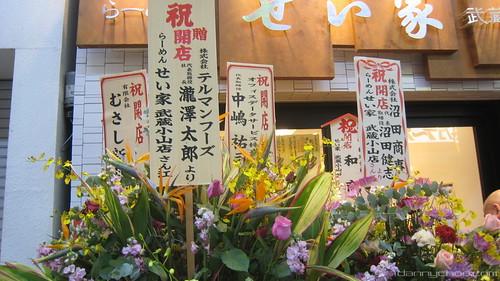 A Week in Tokyo 29