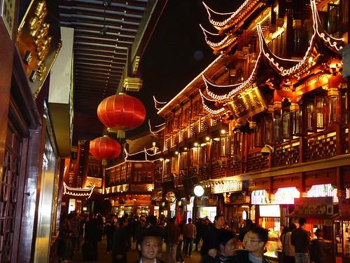 ChenHuangMiao 8