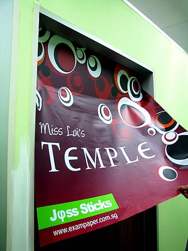 Temple Gates Torn Down