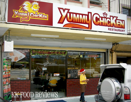 Yummy Chicken Restaurant