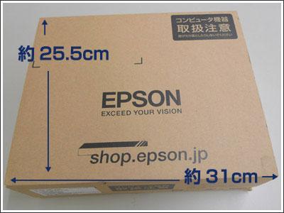 Endeavor Na01 miniの箱