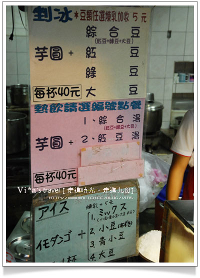 【九份老街美食】九份芋圓美食推薦~阿柑姨芋圓阿柑姨芋圓