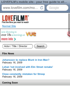 LoveFilm mobile