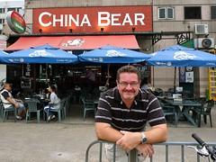 Joe at Bear Bar in China (Joe's World) Tags: china bear man hongkong bearman