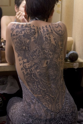 japanese yakuza tattoo. Japanese Tatoos absolutely
