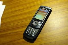 Samsung Ultra Edition II 10.9/U600