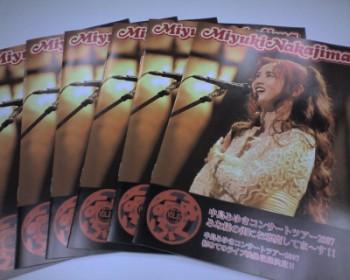 miyuki-2007-tour