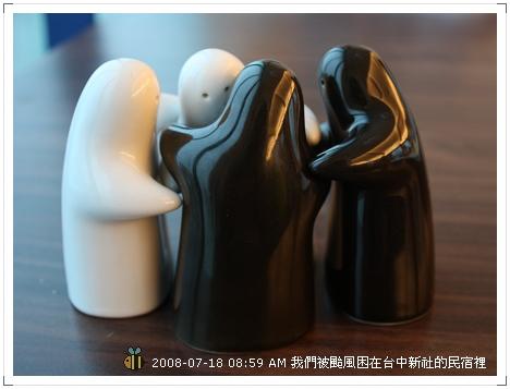 20080718颱風天在台中新社 (8)