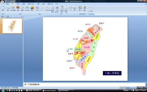 PP_3DMap_06