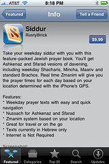 iPhone Siddur is Live