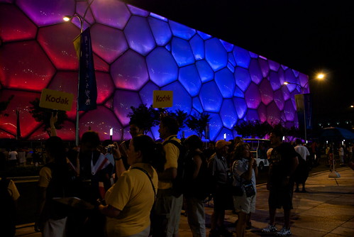 At night, The Cube provides a constant light show. The bubble skin changes from blue to shades of purple.