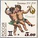 Russian Stamp Gemini