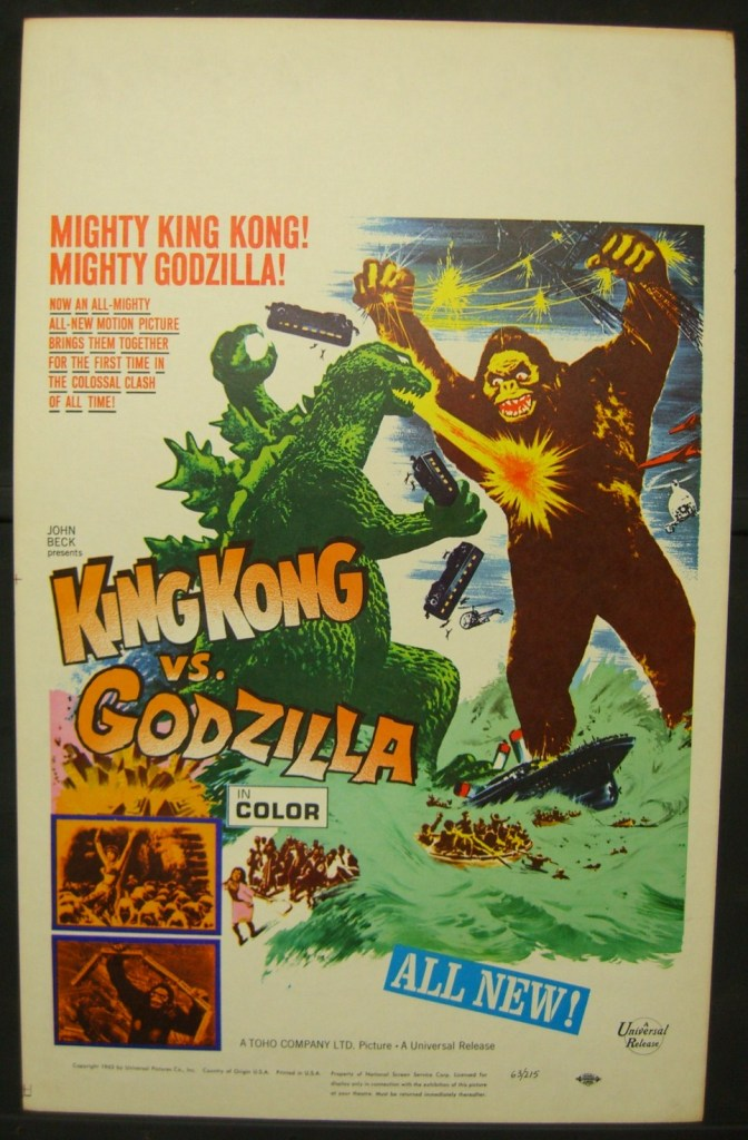 kongvsgodzilla_windowcard.jpg