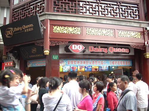 CHINA FALL08 9858