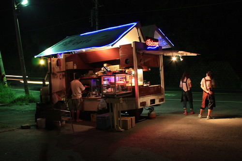 Mountain roadside cafe