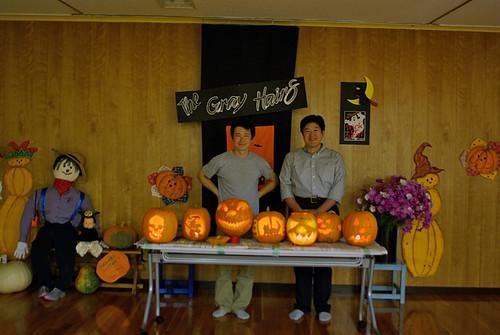Minami-Otsuka Halloween 08