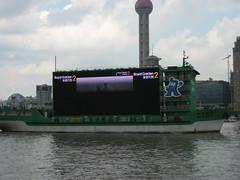 img_0608 (richard_munden) Tags: china shanghai puxi