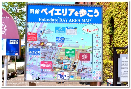 Hokkaido_2248