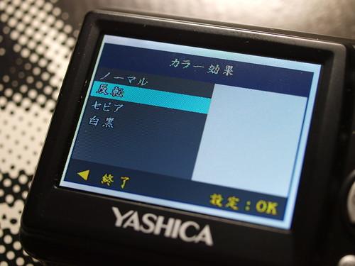 EB223615