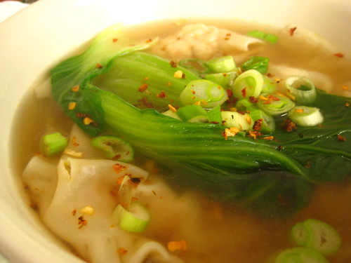 won ton soup with baby bok choy