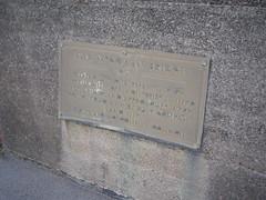 Lord McGowan Bridge Sign