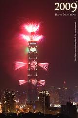 Fireworks & Taipei 101 * Happy New Year 2009, Taiwan (*Yueh-Hua 2016) Tags: longexposure sky building tower architecture skyscraper canon landscape eos nikon fireworks 101   f11  ai  happynewyear   30d     101     canoneos30d    taipei101internationalfinancialcenter tigerpeak  verticalphotographa 2009january  nikonainikkormf50mmf14