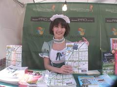 http://farm4.static.flickr.com/3211/3155575046_e9dd7da462_b.jpg