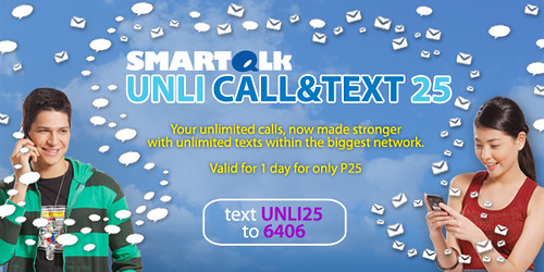 how to tell if you have unlimited calling