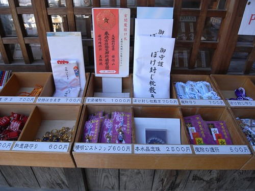 安倍文殊院(本堂)-04